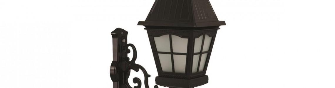 Iluminat de grădină și proiectoare exterioare